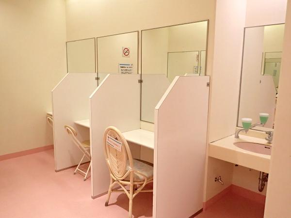 女子鏡スペース